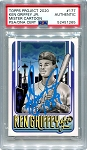 Ken Griffey Jr. Autographed Topps Project 2020 Card #177 Inscribed 1989 - Blue 1/1